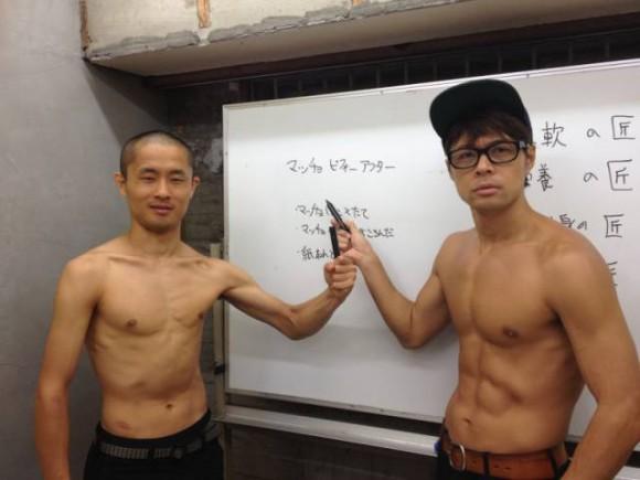 s_nibunogo